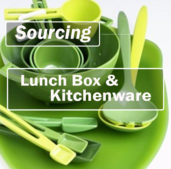 Lunch Box and Kitchen ware